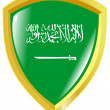Stock Vector: Golden emblem of Saudi Arabia