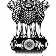 National Emblem of India — Vettoriali Stock