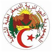 Emblem of Algeria — Stock Vector