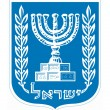 Vector de stock : National emblem of Israel