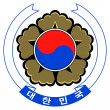 National emblem of South Korea — Stock Vector