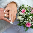 Wedding bouquet — Stock Photo #1307046