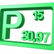 Stock Photo: Phosphorus