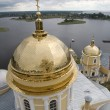 Stock Photo: Gold domes of orthodox church (2)