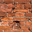 Red brick wall - 3 — Stock Photo