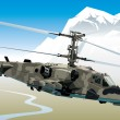 Royalty-Free Stock Imagem Vetorial: Attack helicopter