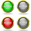 Stock Photo: Set of glass Accept - Reject buttons