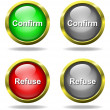 Foto Stock: Set of glass Confirm - Refuse buttons