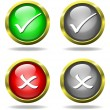 Set of glass Accept - Reject buttons — Stock Photo #2027479