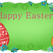 Stock Vector: Easter banner with text field