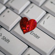 Enter My Heart as Valentine — Stock Photo