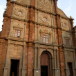 Saint Francis Church Goa India — Stock Photo
