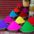Color powder for Holi Festival — Stockfoto