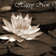 图库照片: Happy New Year 2008 sepia