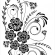 Floral card — Stock Vector #1386917