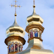 Orthodox crosses — Stock Photo
