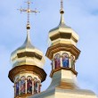 Orthodox crosses - Stock Photo