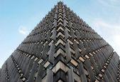 Symmetric building — Stock Photo