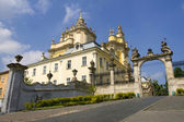 St. George Cathedral in Lviv, Ukraine — Stock Photo