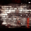 Stock Photo: Old wall, abstract background, textures