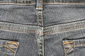 Jeans — Foto Stock