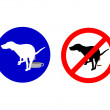 Traffic signs for dogs — Stock Photo