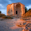Ancient building (Crimea, Mausoleum) — Stock Photo