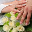 Bridal Groom Wedding Hands on Bouquet — Stock Photo