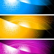 Stock Vector: Bright colourful banners