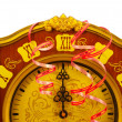 Old clock on the eve of New Year — Foto Stock