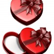 Gift Box Heart ribbon — Stock Photo
