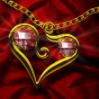Ruby Heart - Stock Photo