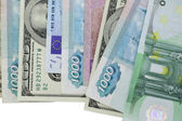Dollar, euro, Ruble, hryvnia — Stock Photo