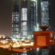 Abu Dhabi skyline at night — Stock Photo