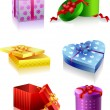 Colours boxes for gifts and holidays — Stock Vector