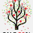 Royalty-Free Stock Imagen vectorial: Funny tree