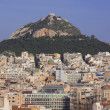 Stock Photo: Panoramof Athens