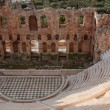 Ruins of ancient amphitheatre — Stock Photo