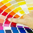 Swatch — Stock Photo #1339347