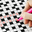 Stock Photo: Crossword