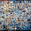 Stock Photo: Background in style grunge - wall from