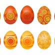 Stock Vector: Set of Easter eggs