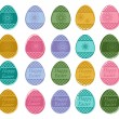 Royalty-Free Stock Immagine Vettoriale: Set of decorated Easter eggs