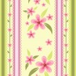 Floral seamless wallpaper - Stock Vector