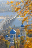 Bridge through Volga — Stock Photo