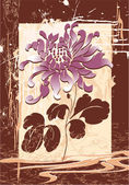 Magic chrysanthemum — Stock Vector