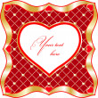 Royalty-Free Stock Vector Image: The Valentine\'s day.