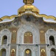 Orthodox church — Stock Photo #1888552
