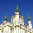 Orthodox church — Stock Photo #2000412