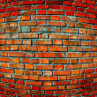 Convex brick wall — Stock Photo